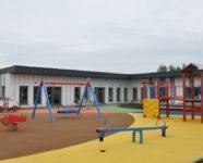 Przedszkole Gminne Osielsko 2