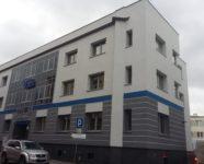 Remont budynku ENEA 7