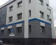 Remont budynku ENEA 8